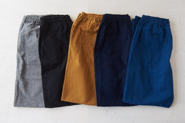 厚地 無地 左から、グレー、ブラック、ベージュ、、ネイビー、ブルー