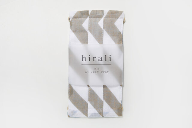 hirali|ガーゼマスク かさねの色目 ~山眠る~