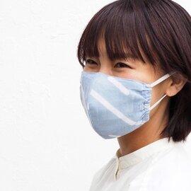 hirali 不織布マスク用 薄手ガーゼのマスクカバー ~雨休み~