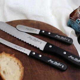 Jean Dubost ウッドハンドルナイフ