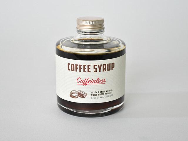 どなたにでも好まれるスタンダードな「caffein less(カフェインレス)」は、贈り物にもおすすめです。