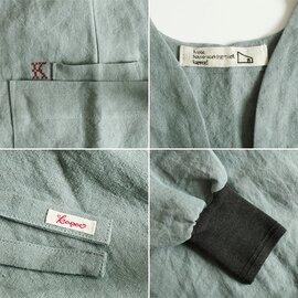 Kapoc|Japanese house working coat original