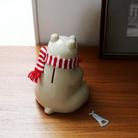 Polar Bear Money Box(with muffler 2021)