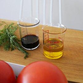 料理家の逸品|プチ計量カップ