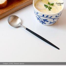 Cutipol│[GOA]カトラリー
