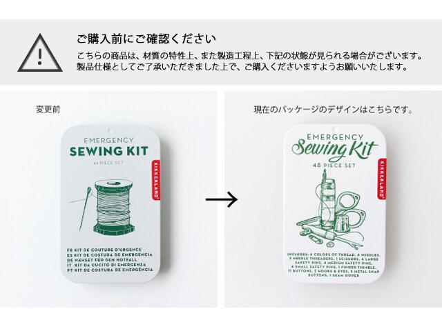 パッケージのデザインが変更になり(上記の写真をご参照ください)、商品の詳細写真のものとは異なります。予めご了承ください。