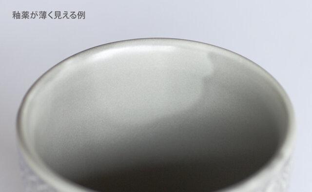 ※アッシュグレーに関しては釉薬の特性上、色が薄くなりやすくムラに見える事がございますが、使用上の問題はございませんので予めご了承下さいませ。