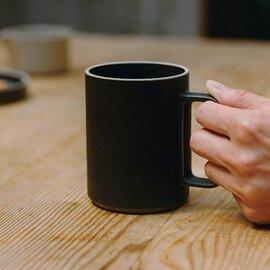 Hasami Porcelain | Mug cup