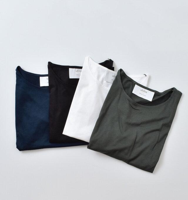 コーディネートしやすい、癖のないベーシックカラーが揃いました。グレーのみお袖のチュール部分が配色に。他3色は同色でよりシンプルに、異素材の違いが楽しめるカラーリングとなっています。