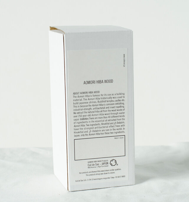 シンプルで洗練されたデザインの箱にパッケージされているので、プレゼントにも◎