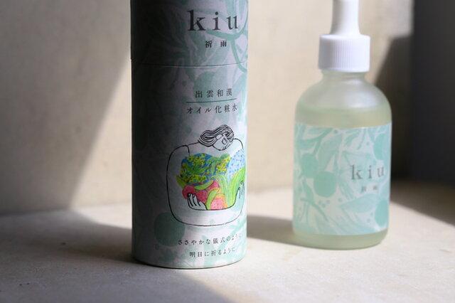 kiu 祈雨|出雲和漢 オイル化粧水