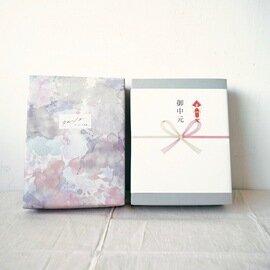 タビノネ|タビノネの喫茶箱 【挽き方 : 豆】