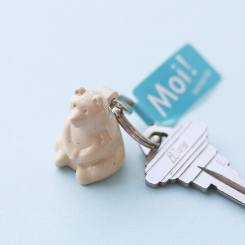 Polar Bear key holder