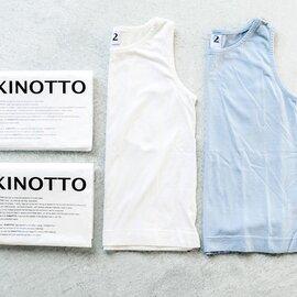 KINOTTO|タンギス綿ノースリーブ 2201c005