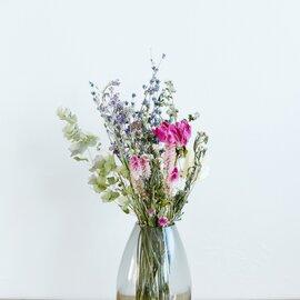 Holmegaard | cocoonベース SUU別注カラー