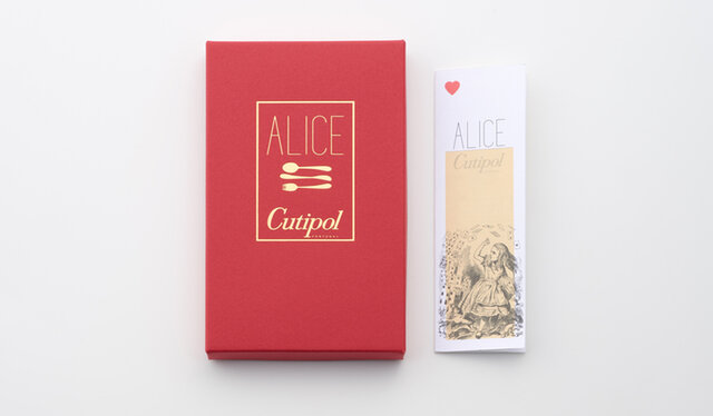 Cutipol | ALICE ギフトボックスセット