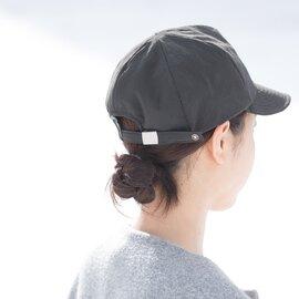 Nine Tailor Teasel Cap