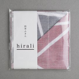 hirali 四季ふきん かさねの色目 ~氷結ぶ~