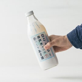 橘倉酒造|手づくり甘酒