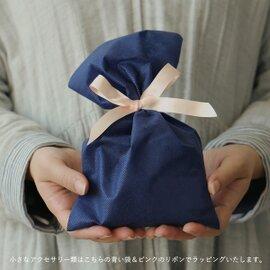 【KOZLIFE専用】ギフトラッピング