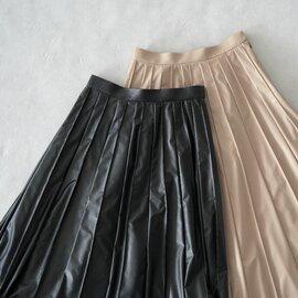 DONEEYU フェイクレザー ピンタック ロング スカート U2942 ドニーユ