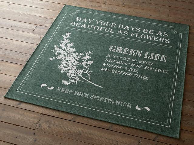 シックでスモーキーな「グリーン」。