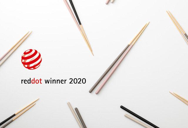 STIIKがこの度、世界三大デザイン賞のひとつRed Dot Award 2020 : Product Design を受賞しました。2019年末に受賞した世界パッケージデザイン賞 Pentawards Gold も併せ、プロダクトとパッケージの二冠受賞を達成いたしました。これも皆様が毎日の食事を大切に想う気持ちが支えてくださった結果だと、心より感謝しております。これからもSTIIK を通じて、世界へ「食の可能性」を発信して行く事をお約束し、ここにお知らせ致します。