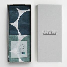 hirali|ガーゼストール かさねの色目 ~牛冷やす~
