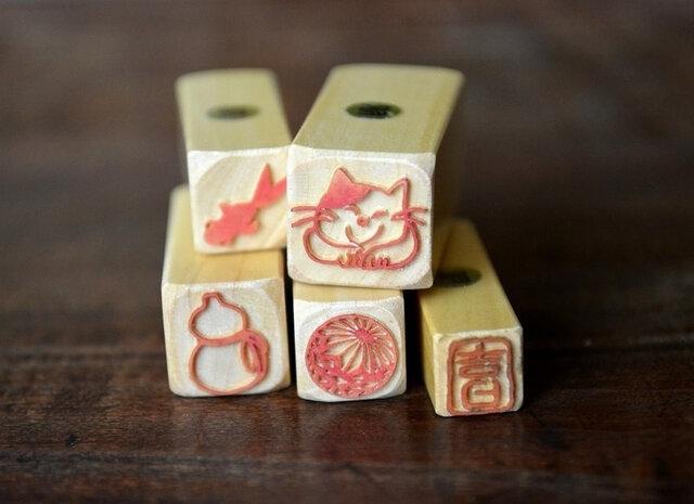 遊楽の印 金魚 (赤)・ねこちゃま・瓢 (紐つき)・手毬・吉日 (朱文短冊枠)