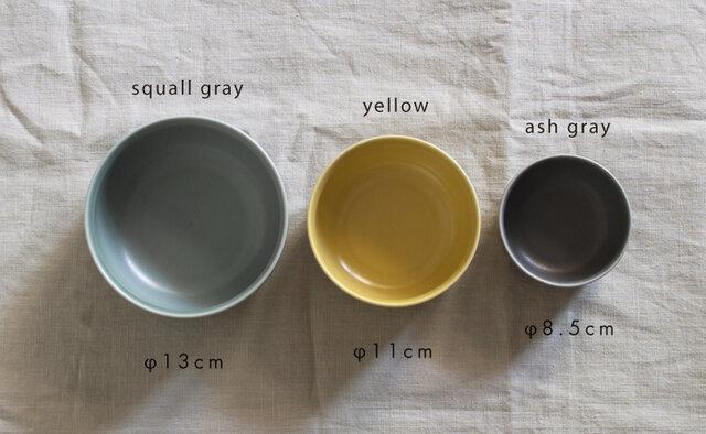 3サイズ、3カラー「squall gray」、「yellow」、「ash gray」の中からお選びいただけます。