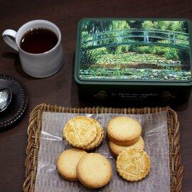 la trinitaine|ガレット&パレット缶(モネ 睡蓮)