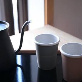JUNIO TOU CUP