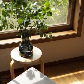 Holmegaard | Flora ベース 24cm