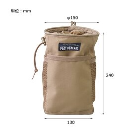 POST GENERAL|MULTI PURPOSE HANGING BAG S