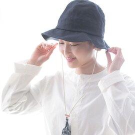 Nine Tailor|Sene Hat