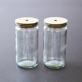 WECK KOZLIFE オリジナル Weck Gift Box Drink Bottle Set (ウェック ギフトボックス ドリンクボトルセット)【7月中旬発送予定!】