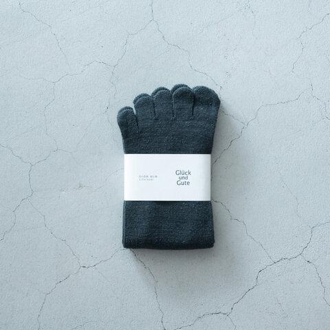 グリュックントグーテ|五本指「足の肌着」絹と綿