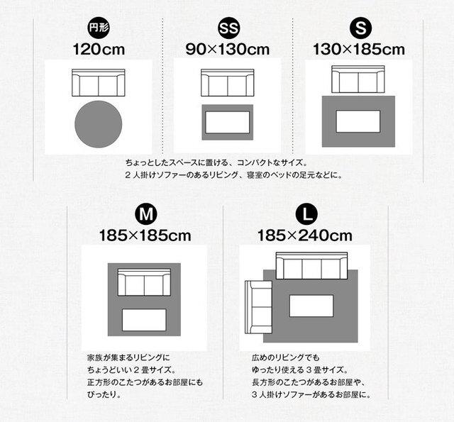 ※サイズによってデザインが異なります。上記のデザイン画を参照ください。