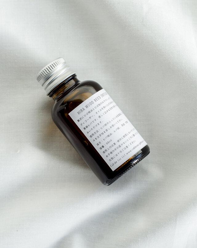 ヒバ精油はたっぷり入っているので香りを長く楽しむことが出来ます。