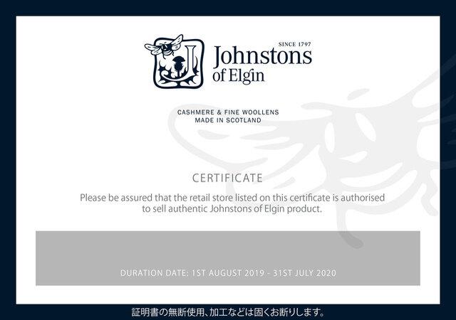 こちらはジョンストンズ社が発行したインターネット販売においての正規販売店の証明書です。 当店で取り扱っております商品はすべて正規品ですので、安心してお買い求めくださいませ。