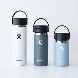 Hydro Flask マイボトル 水筒 ウォーターボトル coffee Flex Sip wide mouth ハイドロフラスク