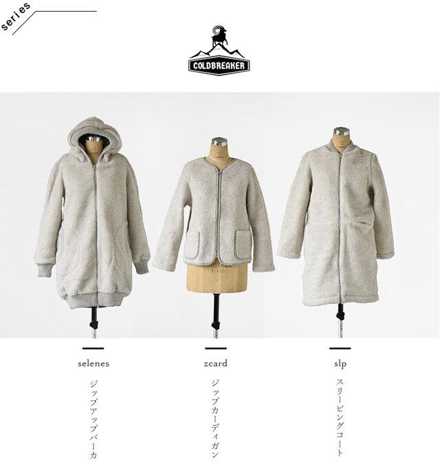 メリノウールを使用したパイル仕立てのアウターシリーズ。 フードコートやショート丈ジャケットなど、本商品を含めて3タイプご用意しております。