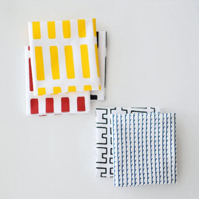 こちらのはぎれ福袋では、SIENA(シエナ)各色と、H55の2柄の中から5枚をセレクトしてお届けします。 ※SIENAのみが5色入っている可能性があります。