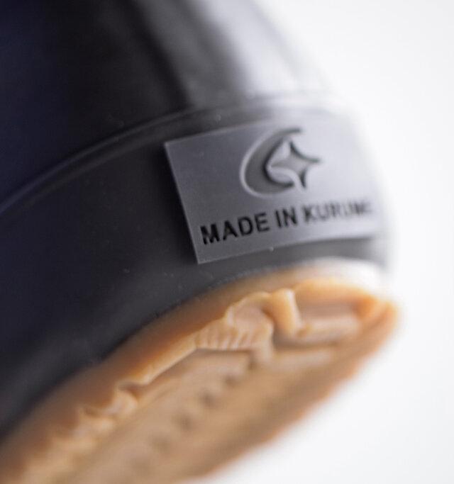 ヒールラベルにはムーンスターのブランドマークとmade in kurumeが刻まれています。