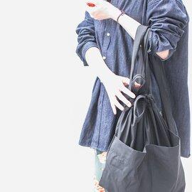 formuniform Drawstring Backpack M