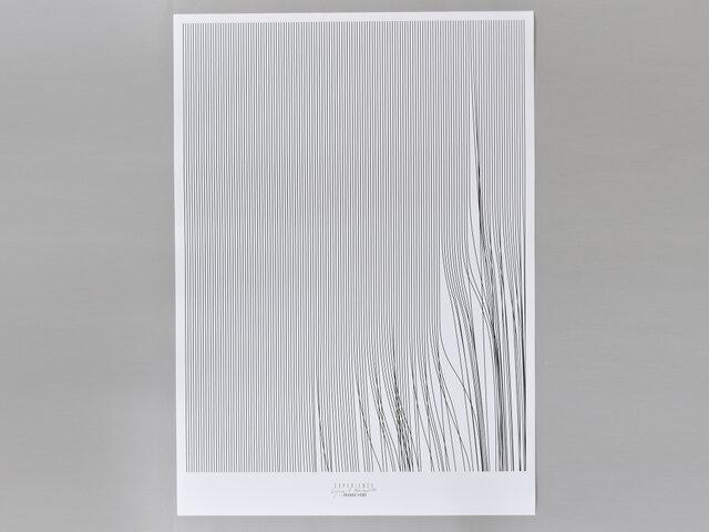 こちらはエクスペリエンスというデザインのポスターです。規則的に描かれたラインが、風になびいているようなデザイン。エクスペリエンスとは経験という意味。まっすぐも素敵だけど、経験を積むことで生まれる変化の面白みが表現されているような、ユニークな作品です。