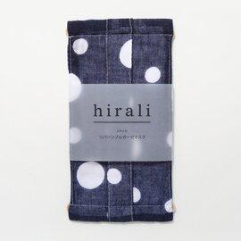 hirali|【送料無料】ガーゼマスク かさねの色目 ~雪あられ~