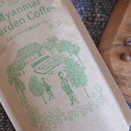 海ノ向こうコーヒー|ミャンマーの庭先コーヒー