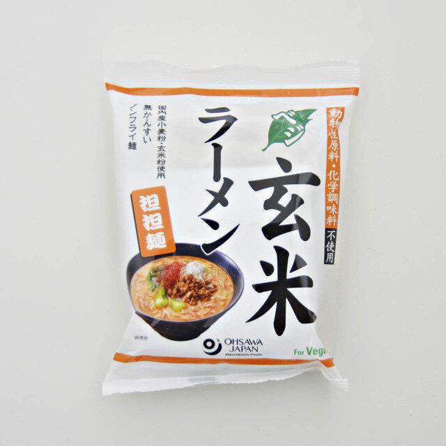 ごまの旨みと深いコクの中に程よい辛みの「担担麺」