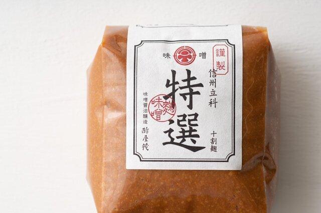 材料は「国産大豆・米・食塩」だけ。日本古来の伝統製法で作り続けています。